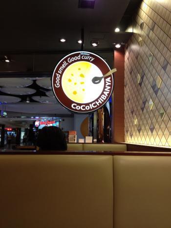 Cocoichibanya restaurant MBK Bangkok review